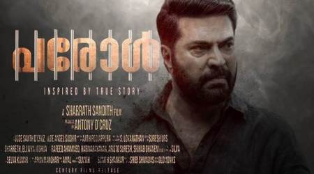 Parole movie review: Mammootty is the saving grace of this melodramatic film