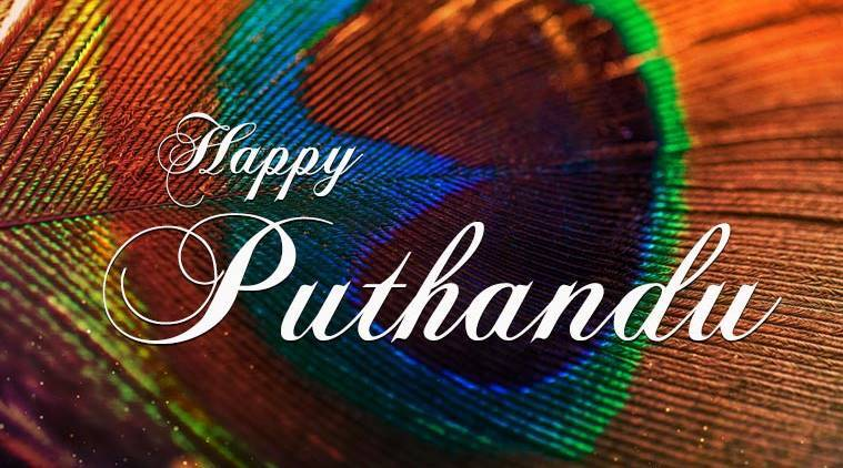 Happy Puthandu, Puthandu Happy New Year, Happy New Year, Happy New Year  Tamil