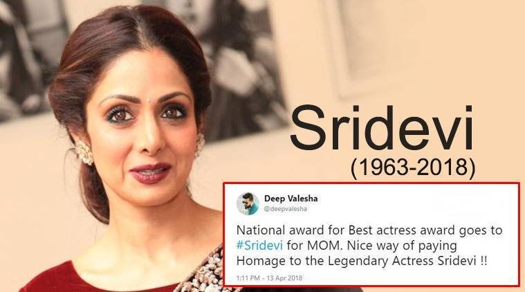sridevi, Sridevi national award, Sridevi best actress award mom, Sridevi National Award Posthumously MOM, MOM Sridevi, Sridevi movies, best movies of Sridevi, Twitter reaction mom Sridevi, national awards 2018, Indian express