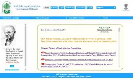 SSC CHSL 2018 answer keys released at ssc.nic.in, steps to raise objections