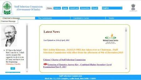 SSC CHSL Tier 1 answer keys 2018: Deadline extended, submit representations by April 26