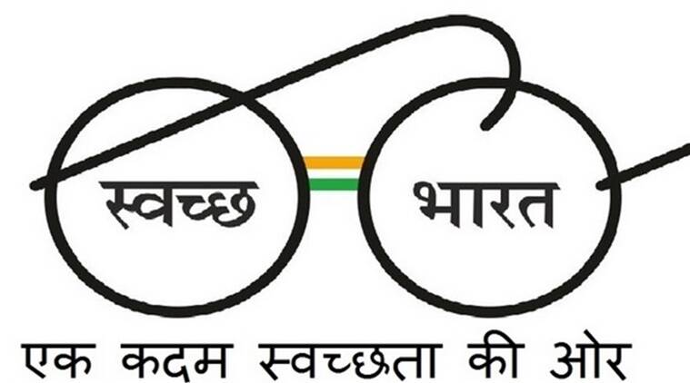 Swachh Survekshan 2018: Jammu gets 212th position, jumps 39 ranks from last year