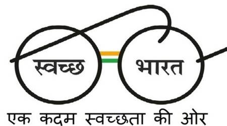 Swachh Bharat Summer Internship: HRD invites applications, website to launch on April 25