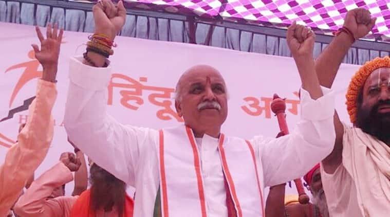 Thrown out of VHP forraising Ram Mandir issue:Pravin Togadia blames PM Modi