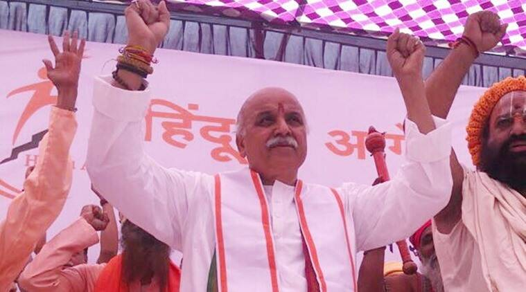 Thrown out of VHP for raising Ram Mandir issue: Pravin Togadia blames PM Modi