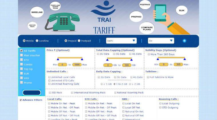 TRAI, Trai tariff portal, Trai.Gov.In, Tariff Trai Gov In, Trai Website, Trai Tariff Website, Trai compare data plans, compare data offers, Trai data plan comparison, telecom service providers