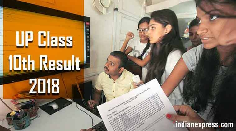 UP 10th Results, UP Class 10th results, UPMSP, Uttar Pradesh Board, upresults.nic.in,