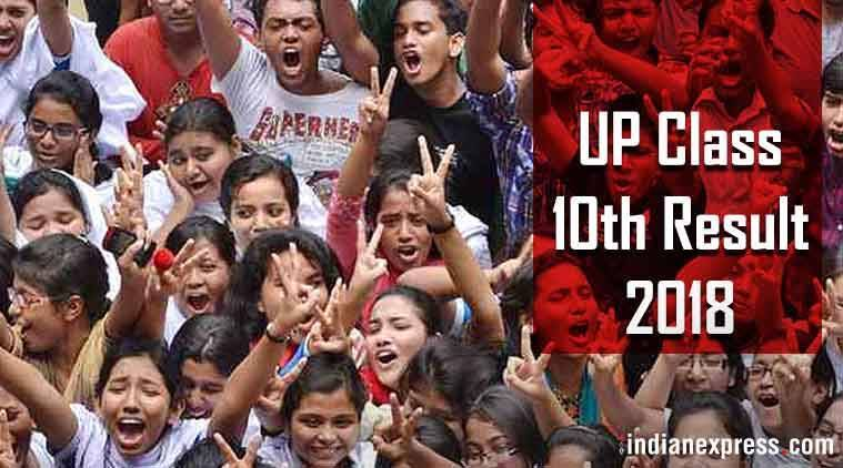 Inter Ka Result, इंटर का रिजल्ट, india result, UP 10th Results, 10th results 2018, UPMSP, upresults.nic.in