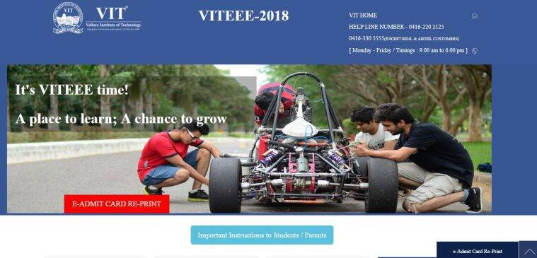 vit.ac.in, VITEEE result, VITEEE 2018 results