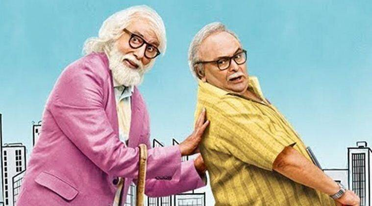 102 Not Out stars Amitabh Bachchan and Rishi Kapoor