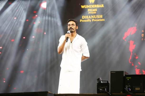 dhanush on rajinikanth at kaala audio launch
