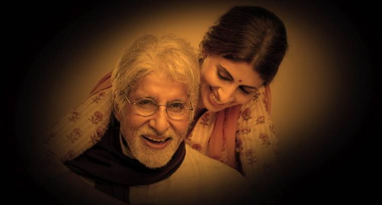 Amitabh and Shweta's commercial