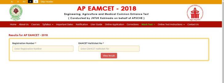 AP EAMCET result 2018 download, how to check AP EAMCET result 2018