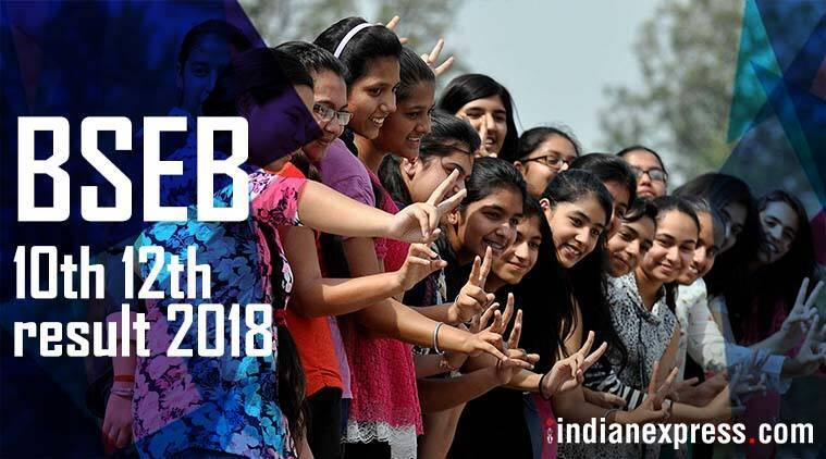 bseb, 12th result, bihar board 12th results 2018, india result