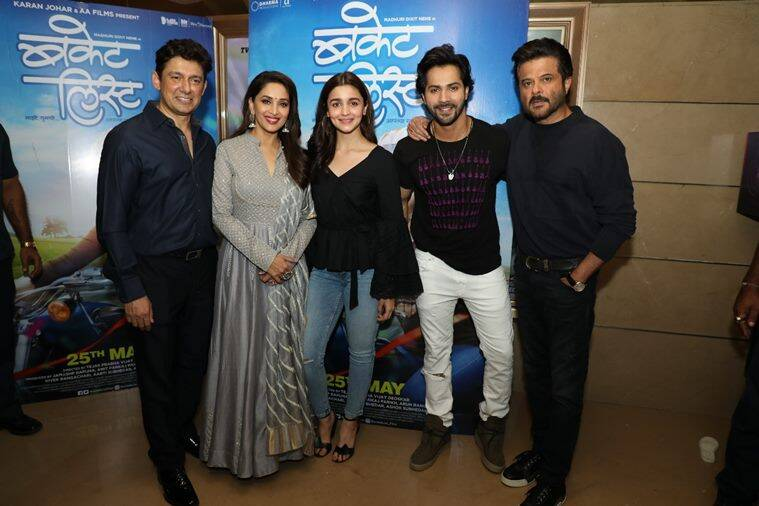 bucket list screening madhuri dixit anil kapoor