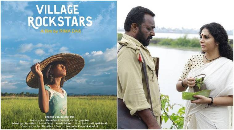 village rockstars and bhayankaram films