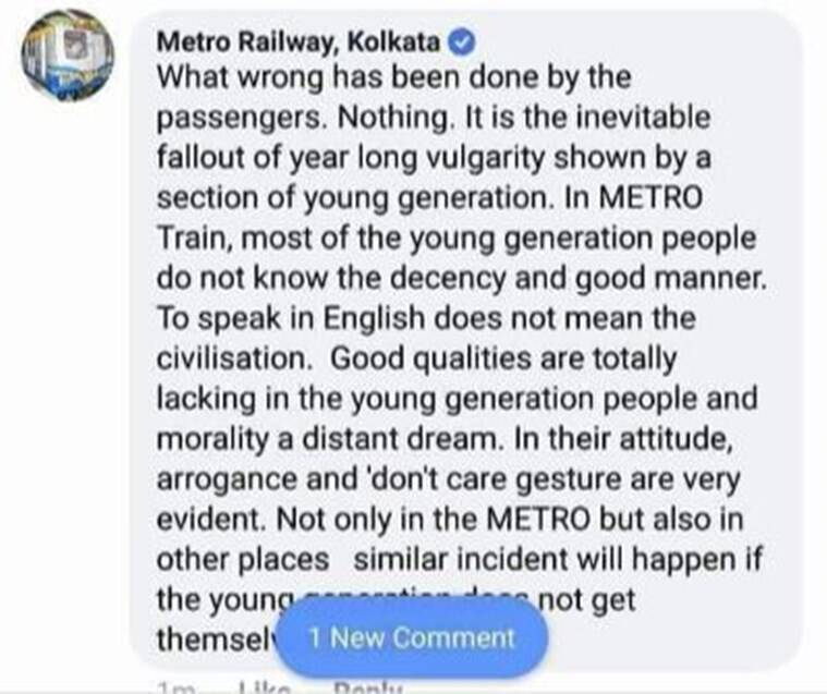 Kolkata metro moral policing incident