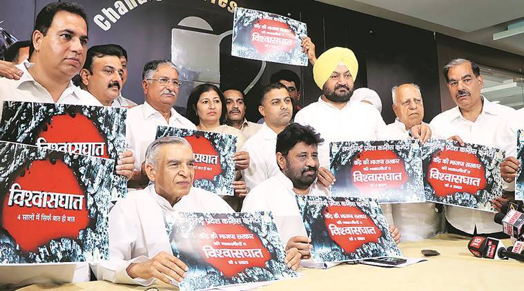 Chandigarh: Former Congress MP lambasts Centre for failure on several fronts