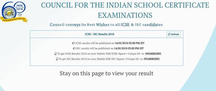cisce.org, 10th result 2018, 12th result 2018