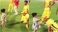 Video: Dhoni playing with his daughter Ziva is the MOST BEAUTIFUL thing on theInternet