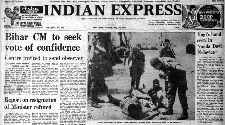 This is the Indian Express Front page on May 29, 1978, Forty Years Ago.