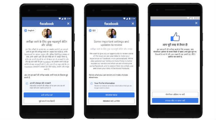Facebook and Google targeted as first GDPR complaints filed