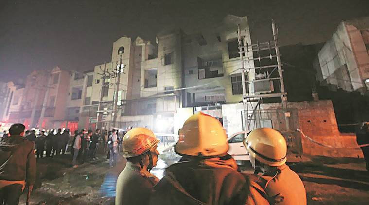 17 people had died in the blaze.