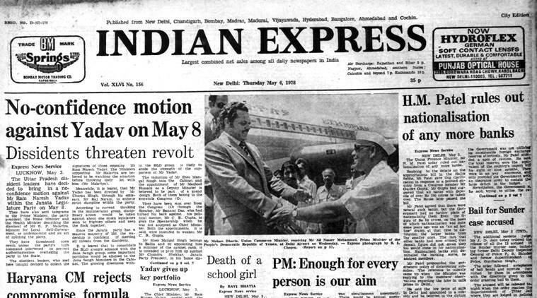 Forty Years Ago, May 4, 1978: Bank nationalisation