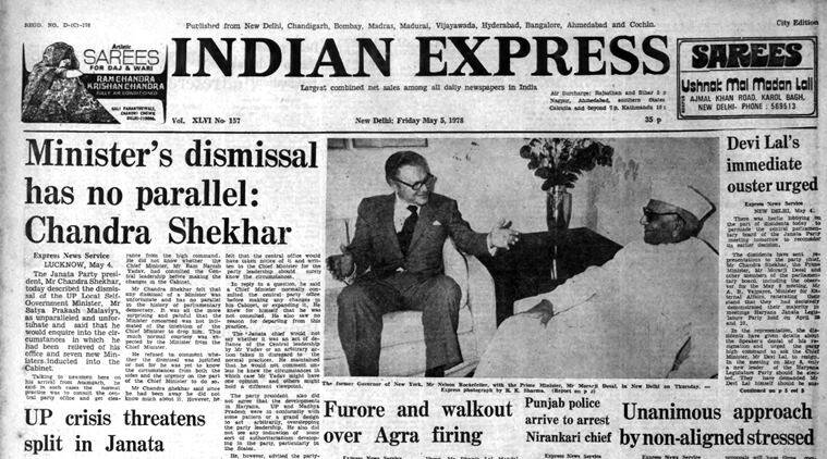 Forty Years Ago, May 5, 1978:Sacking unfortunate