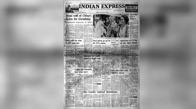turkman gate report, indira gandhi, china, romania,Malagasy, indian express