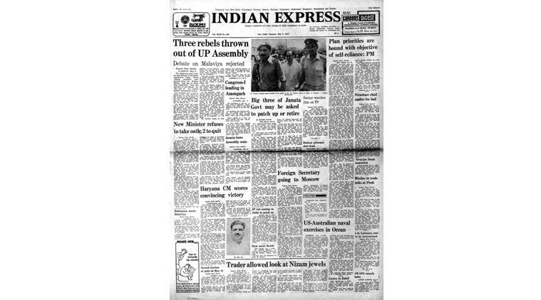 Indian express forty years ago, indian express front page, indian express in 1978, Indian express editorial