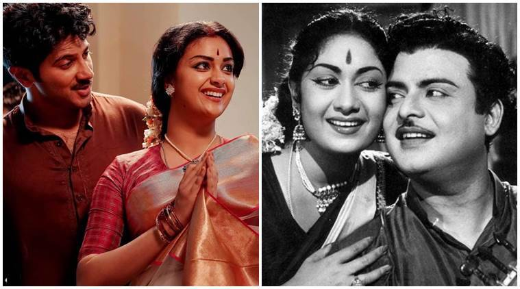 Gemini Ganesan S Daughter Claims Mahanati Did Not Portray