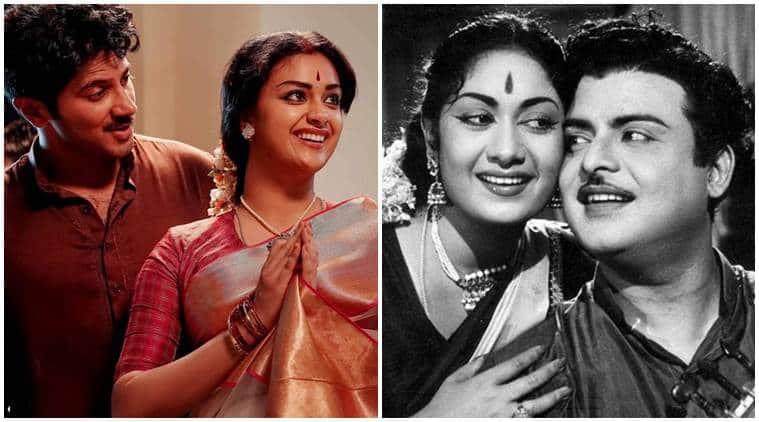 Gemini Ganesan S Daughter Kamala Selvaraj Unhappy With: Gemini Ganesan's Daughter Claims Mahanati Did Not Portray