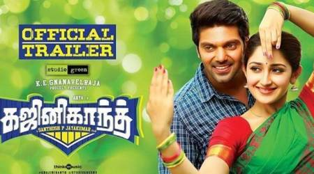 Ghajinikanth trailer: Arya pays tribute to Ajith