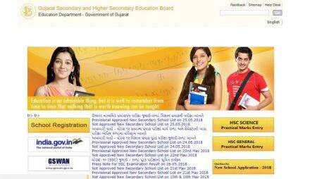 Gujarat GSEB 10th Results 2018 Date and Time: Result on May 28, check at gseb.org