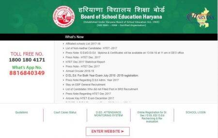 HBSE 10th result 2018 Date and Time: Result to be declared at bseh.org.in