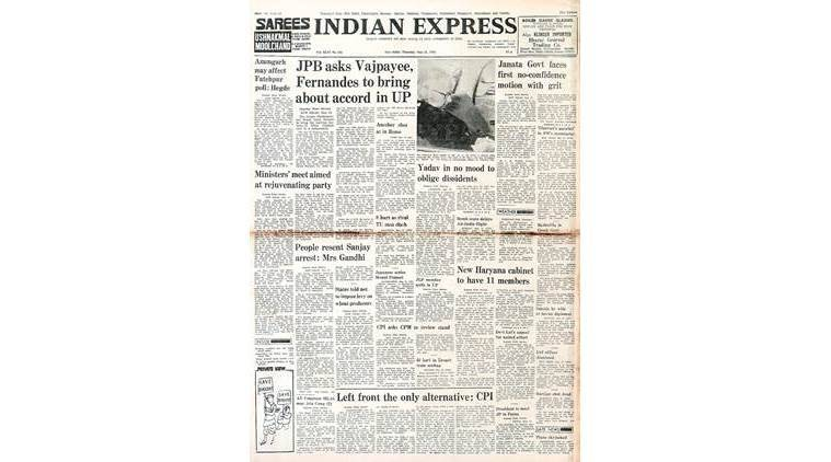 Indian Express front page, Front page of Indian Express, Indian Express on May 11 1978, Indian Express editorial