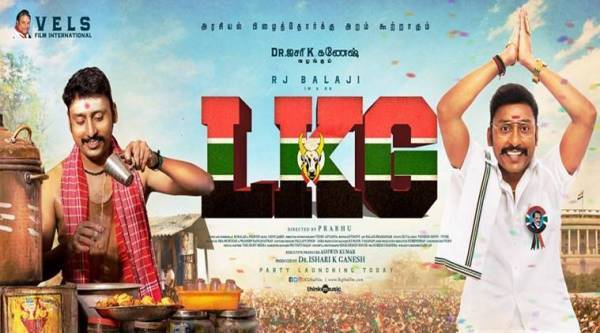 LKG posters
