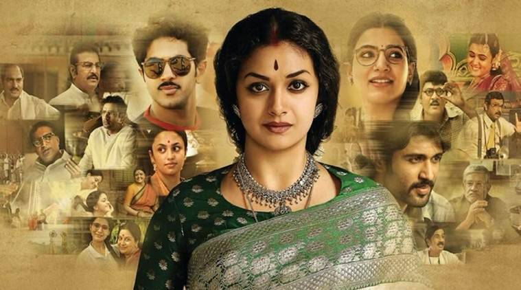 Image result for mahanati