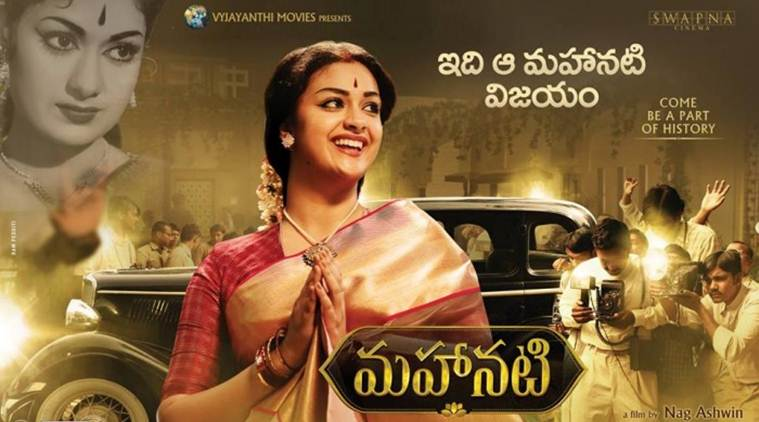 Mahanati box office report: Keerthy Suresh-Dulquer Salmaan film sets US box office aflame