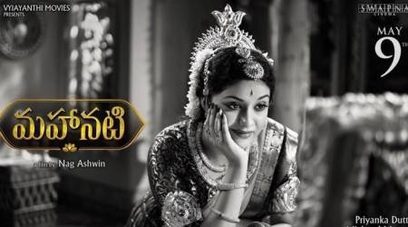 Keerthy Suresh nails Savitri look in the latest Mahanati poster