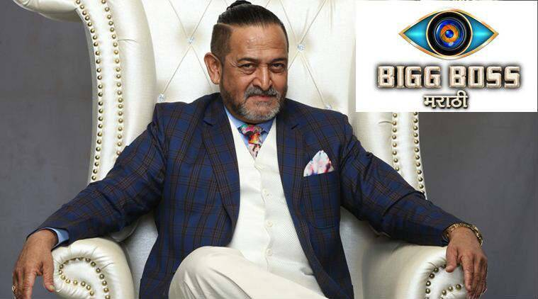 Mahesh Manjrekar as a host of bigg boss marathi