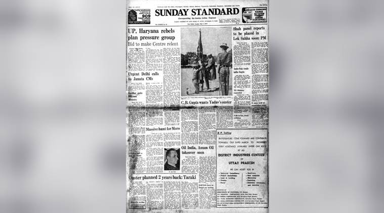 shah commission, indira gandhi, emergency, morarji desai, 1978 afghanistan coup, indian express
