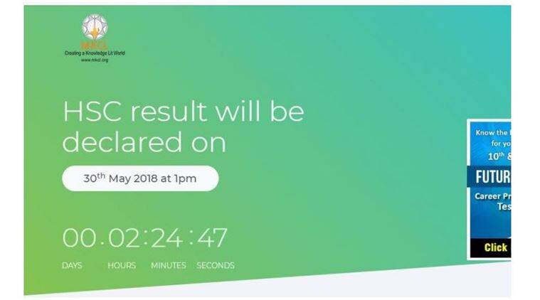 hsc result 2018, maharashtra hsc result 2018, maharesult.nic.in, hsc result 12th