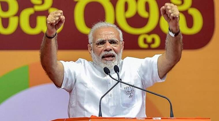 Prime Minister Narendra Modi addresses a rally in Karnataka. (File)