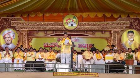 On last day of conclave, TDP accuses Centre of step-motherly treatment to Andhra Pradesh