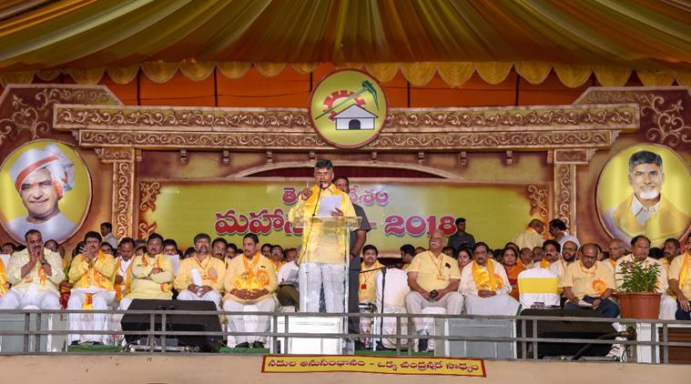 On last day of conclave, TDP accuses Centre of stepmother treatment to AP