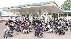 'Petrol price at all-time high…time govt removed tax burden on fuel'