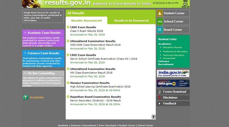 CBSE 10th Result 2018: Websites and apps to check marks | Education