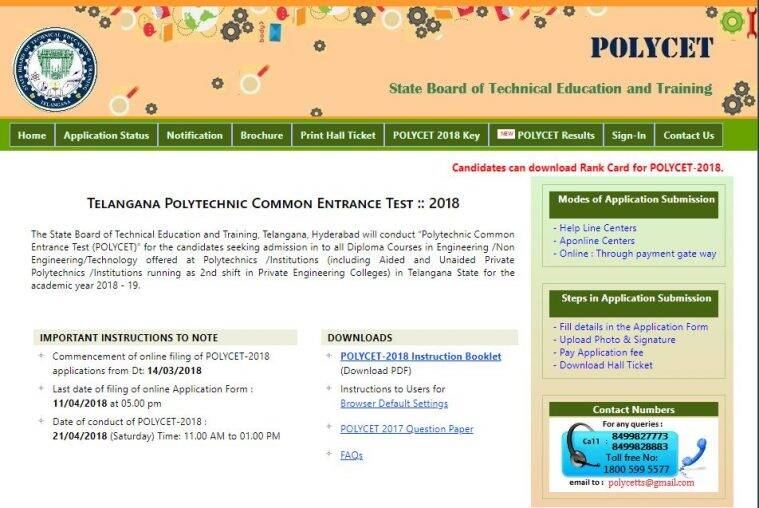 TS POLYCET results, polycetts.nic.in, Telangana POLYCET results